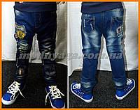 Модные джинсы на мальчика   Детский джинс