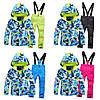 """Лыжный костюм """"Голубые разводы"""" - 4 варианта, для детей и подростков, фото 2"""