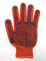 Перчатки GloveTex 132