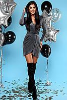 Сияющее Серебристое Платье Мини Нарядное на Запах Черное S-XL, фото 1