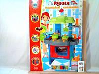 Кухня детская игрушечная звуковые эффекты