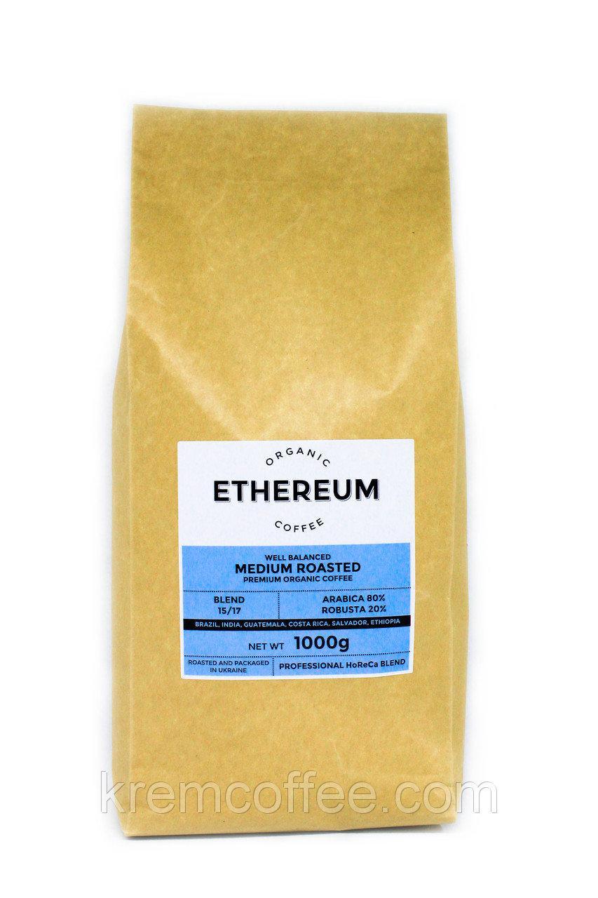 Кофе в зернах Ethereum 15/17 1 кг  ( 1000 гр ) Арабика 80% робуста 20%