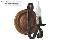 Бра з натурального дуба колесо точенное на 1 лампу свічку