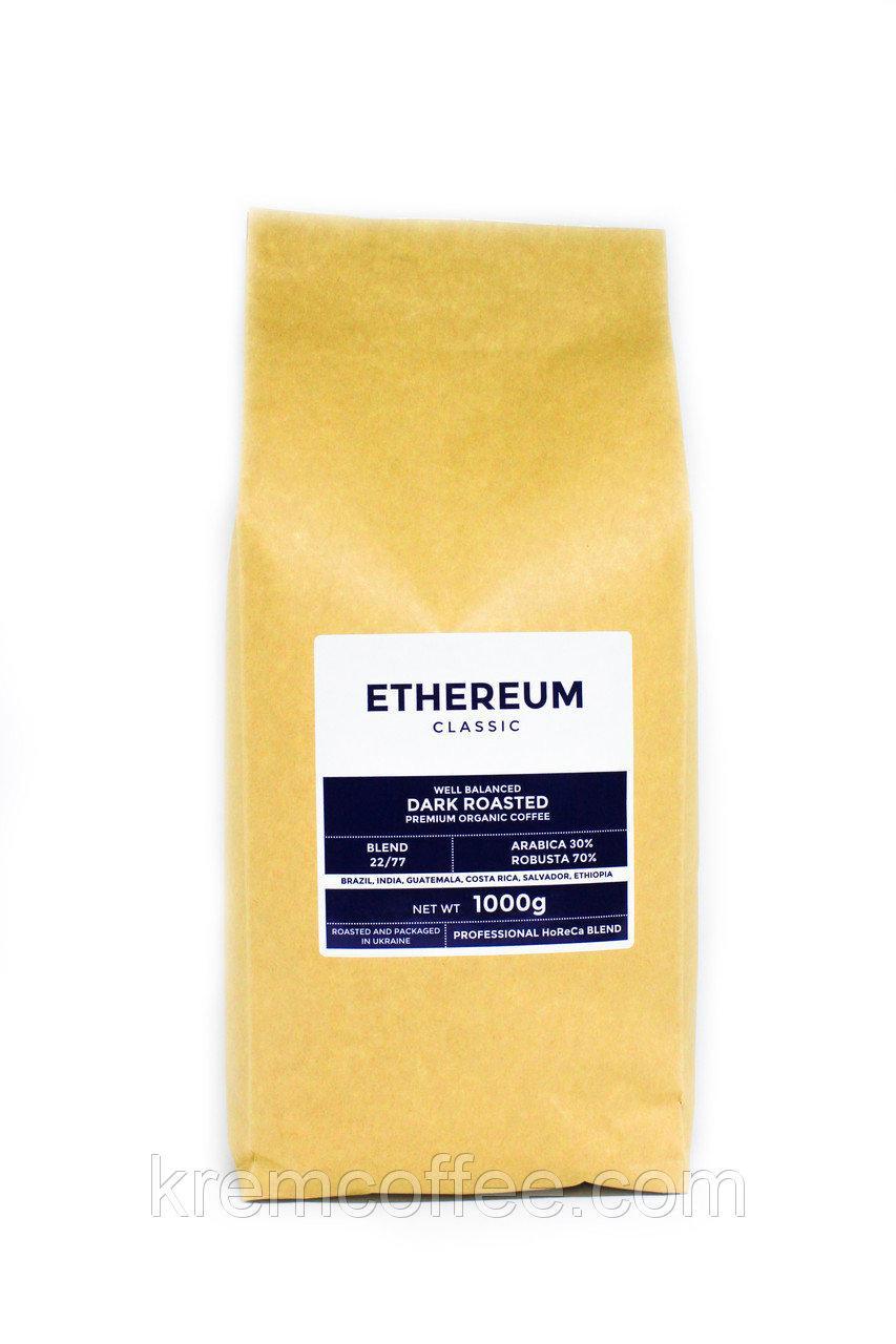 Кофе в зернах Ethereum 2277 1 кг ( 1000 гр ) Арабика 30% Робуста 70%