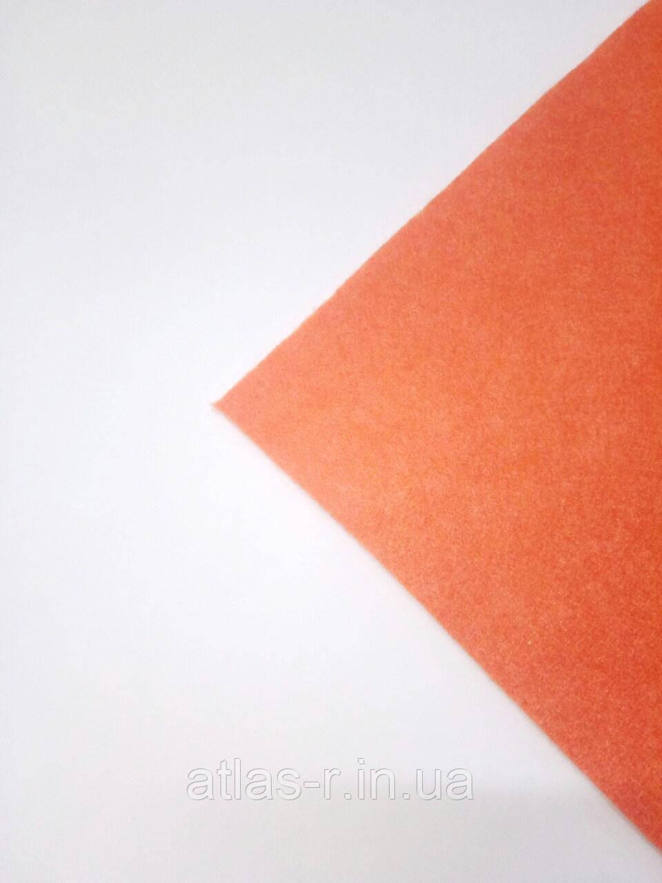 Мягкий фетр для рукоделия ярко-оранжевый, мандриновый листовой 1,3 мм