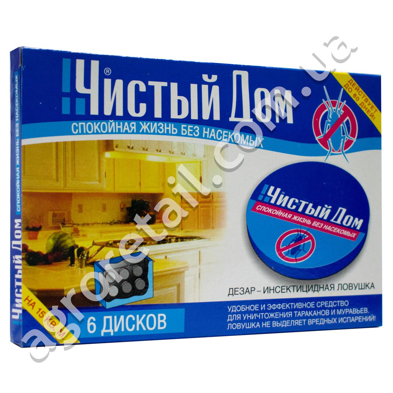 Ловушка для тараканов и муравьев Чистый Дом 6 дисков