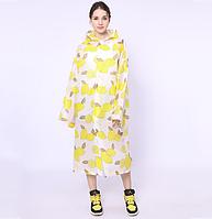 Дождевик женский. Прозрачный с лимонами (06089)
