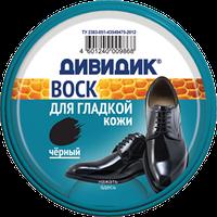 Воск для обуви Дивидик в ж/б 50мл (черный)