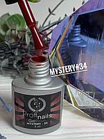 Гель лак Profi nails серия Mystery#34