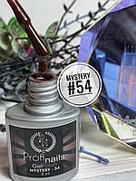 Гель лак Profi nails серия Mystery#54