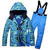 """Лыжный костюм """"Гольфстрим #1"""" - 6 вариантов, фото 5"""