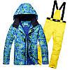 """Лыжный костюм """"Гольфстрим #1"""" - 6 вариантов, фото 6"""
