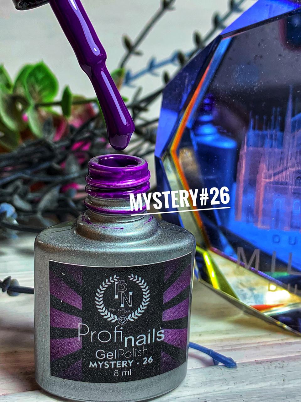 Гель лак Profi nails серия Mystery#26