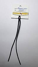 Шнурки обувные вощенные Круглые, d=1,5 мм, цв.в ассортименте, фото 2