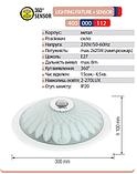 Светильник потолочный с датчиком движения 360 градусов 2х25w HOROZ, фото 2