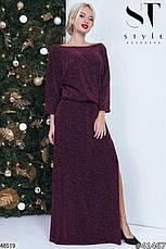 Нарядное вечернее платье макси мятного цвета размер универсальный 42-46, фото 2