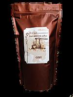 Кофе в зернах Cascara CUBA Serrano Superior 100 Arabica 250 г, КОД: 165214