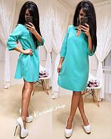 Трапецевидное платье с рукавчиком 3/4! Ткань - креп-костюмка. В цветах! р.единый (42-46). код 8028Z