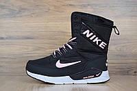 Сапоги зимние женские в стиле Nike Zoom, термоплащевка, натуральный мех код OD-3296. Черные с розовым