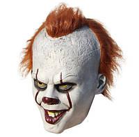 Латексная маска BoCool Skull - Клоун Пеннивайз (Pennywise the Dancing Clown)