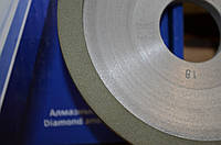 Круг алмазный шлифовальный тарельчатый 12А2-20° 125х10х2х16х32 АС4 В2-01 100%