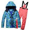 """Лыжный костюм """"Гольфстрим #1"""" - 6 вариантов, фото 7"""