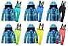"""Лыжный костюм """"Гольфстрим #1"""" - 6 вариантов, фото 2"""
