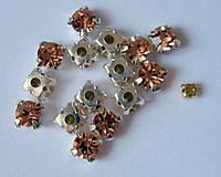 Упаковка стеклянных пришивных стразов в металлической закрепке, 5х6х6 мм, 15 штук