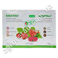Гербицид Мастак 3.5 мл + Мортал 10 мл