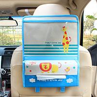 Органайзер с карманом для планшета в автомобиль детский Бежевый (04177)