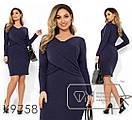 Платье из ангоры в большиfmx размераfmx на запаfmx fmx9757, фото 2