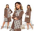 Платье-трапеция длиной миди с fmxомутом в большиfmx размераfmx fmx9765, фото 2