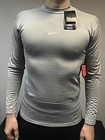 Термобелье Nike NPC Hyperwarm Pro 648664-073 (Оригинал)