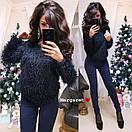Женский свитер травка свободный 9sv498, фото 3