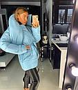 Объемная женская зимняя куртка с воротником-стойкой 18kr174, фото 2