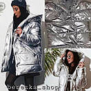 Металлизированная зимняя куртка одеяло с капюшоном 66kr175, фото 3