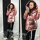 Куртка зимняя из плащевки металл с большим капюшоном 34kr176, фото 3
