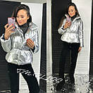 Короткая металлизированная куртка на зиму 34kr177, фото 2