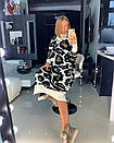 Вязаное длинное платье в леопардовый принт 18py2247, фото 4