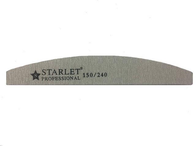 Пилочка Starlet Professional полукруг серая 150/240, 18 см