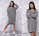 Платье балахон из мелкой вязки 55py2259, фото 2
