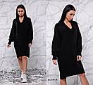 Платье балахон из мелкой вязки 55py2259, фото 3