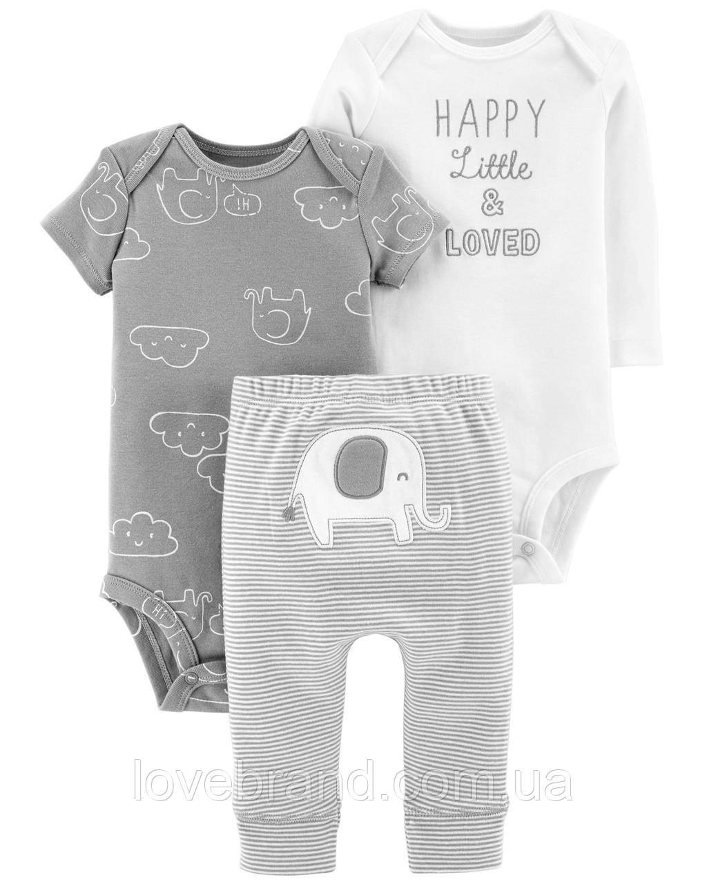 """Набор Carter's (США) """"Слоник""""  для мальчика или девочки два боди + штанишки"""