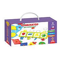 """Развивающая игра для малышей """"Комбинатор"""", Vladi Toys, VT2905-05 украинский"""