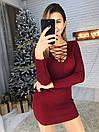 Платье рубчик со шнуровкой на груди 65py2281, фото 2