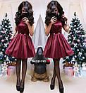 Атласное платье с пышной юбкой без рукава 9py2283, фото 3