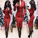 Замшевое платье миди с молнией спереди 9py2284, фото 3