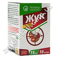 Инсектицид Ато Жук 15 мл