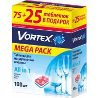 """Таблетки для посудомоечной машины """"VORTEX ALL IN 1"""" 100 шт"""