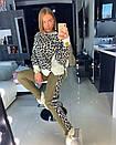 Принтованный вязаный женский брючный костюм с ангорой 18ks921, фото 2